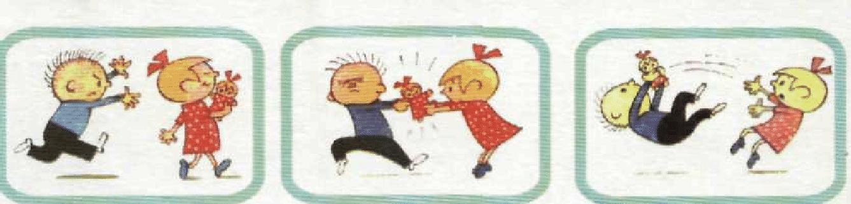 Сюжетные картинки для дошкольников